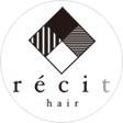 recit hair レシィーヘアー
