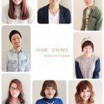 2015-04-16-16-16-39_deco