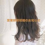 Screenshot_2020-04-17 HAIR STORY MAHARA(高槻・美容室)( mahara683) • Instagram写真と動画